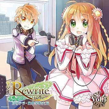 Amazon.co.jp: ラジオRewrite ...