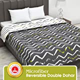 Divine Casa Twilight Geometric 110 GSM Microfiber All Weather Double Dohar - Off White and Yellow