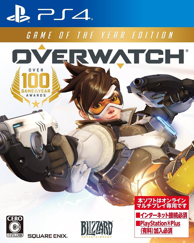 PlayStation 4 グレイシャーホワイト 1TB (CUH-2100BB02) + オーバーウォッチゲームオブザイヤーエディション セット B075D8VQ52 5) PS4 本体セット (ホワイト HDD:1TB)