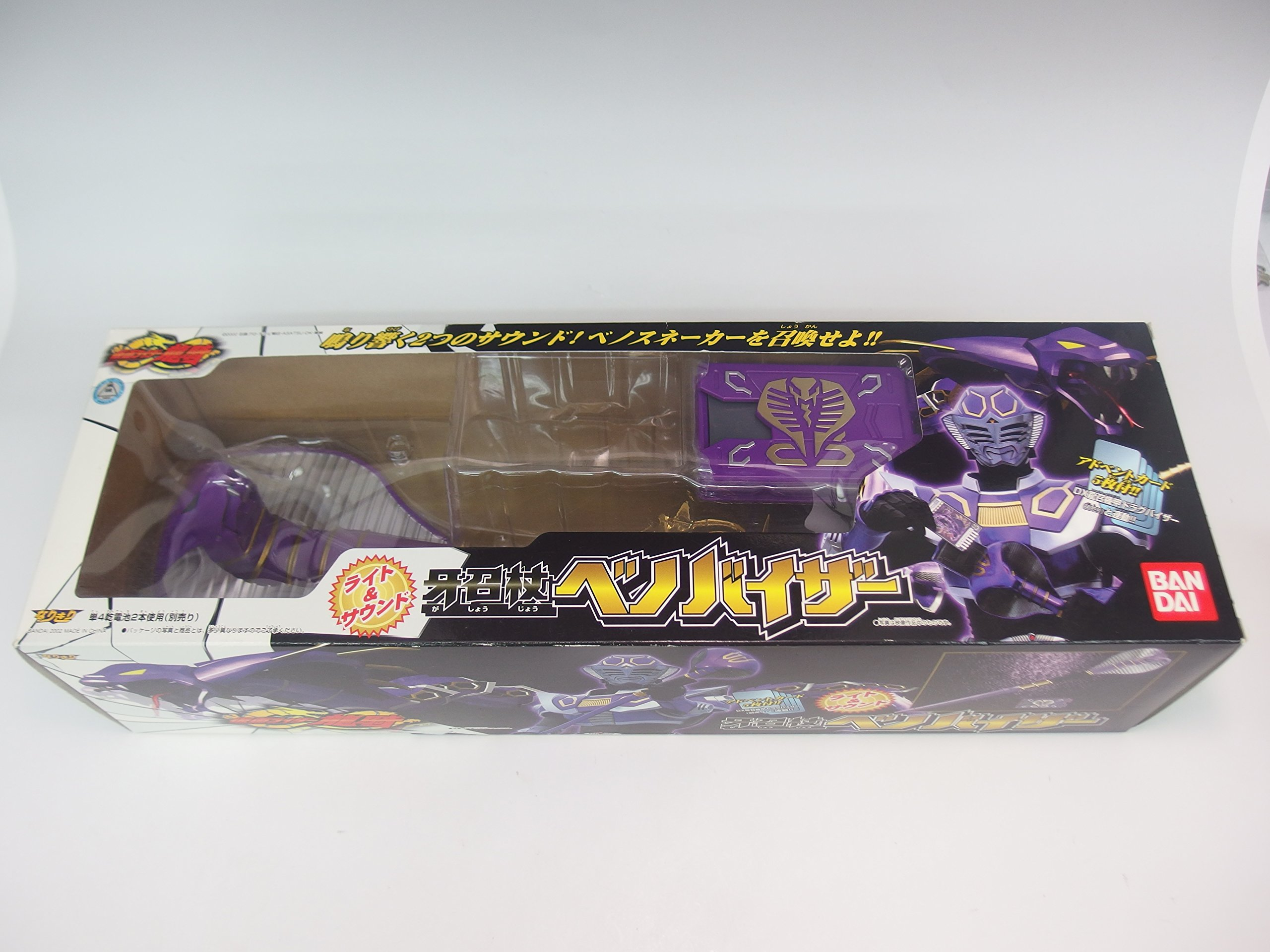 Kamen Rider Ryuki Kamen Rider series Narikiri Ohebi Fang¢ñBenobaiza