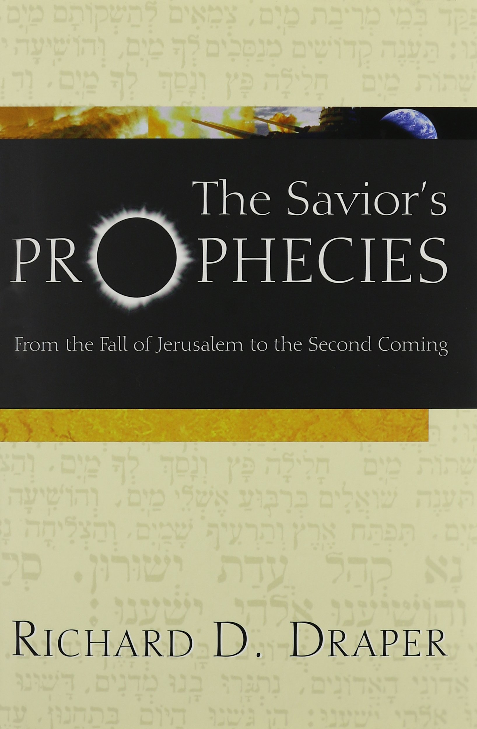 Download The Savior's Prophecies: From the Fall of Jerusalem to the Second Coming pdf