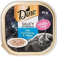 DINE Cat Wet Food, 0.71299999999999997 kilograms