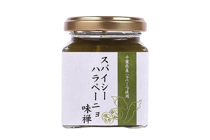 Jalape?o picante sabor Zen 140 ml (bolas de masa, salsa de jalape