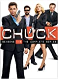 Chuck: The Complete Series Collector Set (DVD)