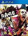 RAGE 2【Amazon.co.jp限定】PS4テーマ「RAGE 2 Official Static Theme 2」配信 - PS4 【CEROレーティング「Z」】