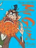 You're a Bad Man, Mr. Gum!: Tom Fletcher Book Club 2017 title