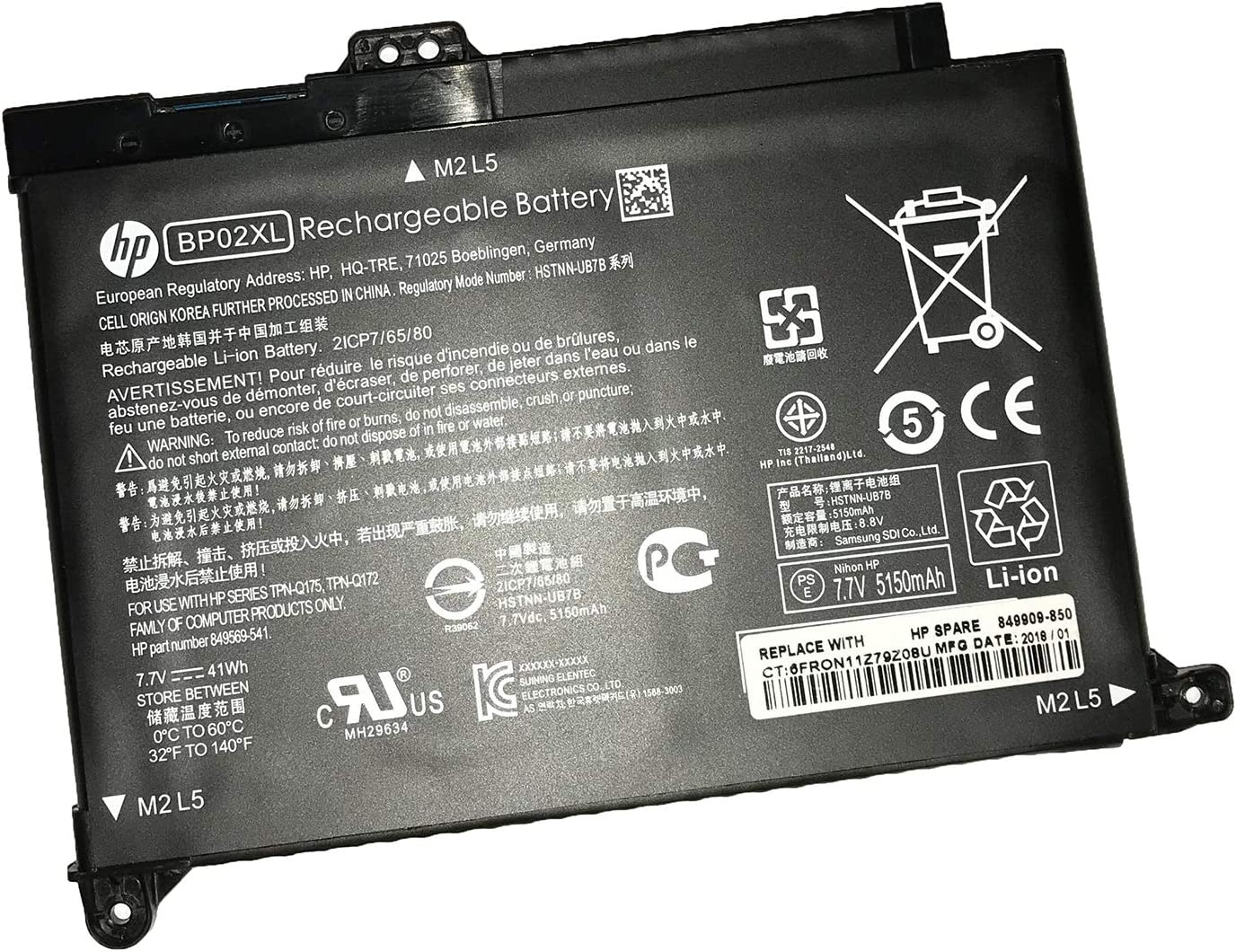 SANISI HP BP02XL 7.7V 41Wh Notebook Battery for HP Pavilion 15-AU000TX to 15-AU654TX,Pavilion 15-AW000 to 15-AWxxx P/N: BP02041XL HSTNN-UB7B HSTNN-LB7H 849569-421 849569-541 849909-850 849909-855