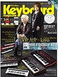 Keyboard magazine (キーボード マガジン) 2015年10月号 AUTUMN (CD付) [雑誌]