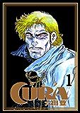 CURA(キュラ) 1