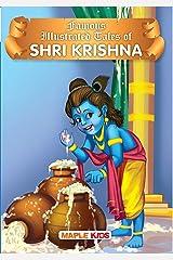 Krishna Tales (Illustrated) - for children Paperback