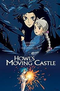 "PremiumPrints - Howl's Moving Castle Movie Poster Glossy Finish Made in USA Studio Ghibli - STG012 (24"" x 36"" (61cm x 91.5cm))"