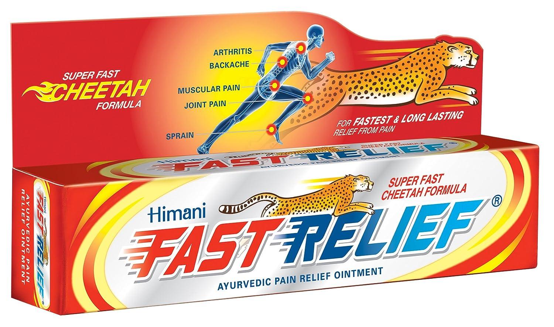 Himani Fast Relief - 45 ml: Amazon.in: Health & Personal Care