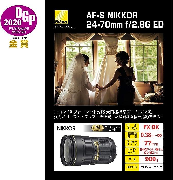 Nikon Af S Nikkor 24 70 Mm F 2 8e Ed Vr Standard Zoom Kamera