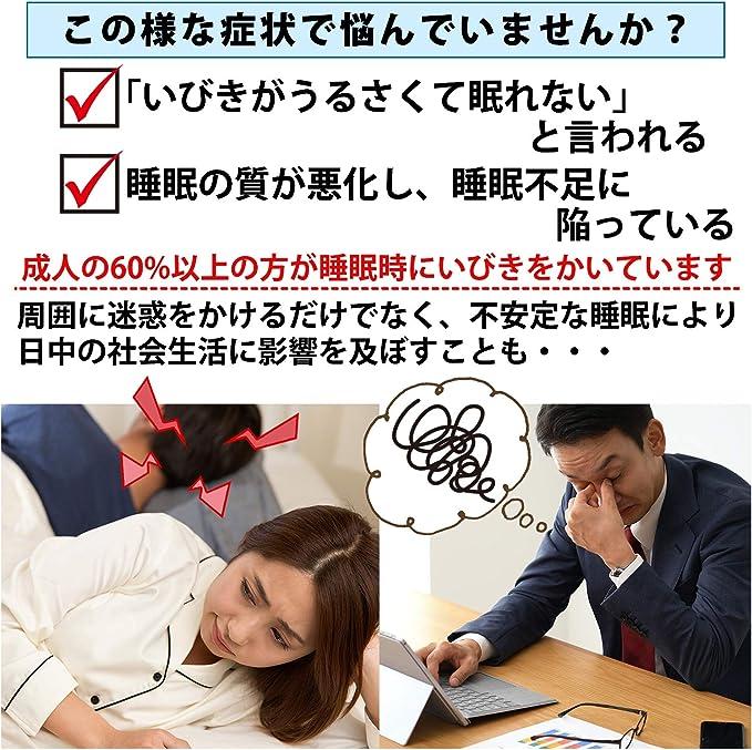 ない うるさく いびき が て 眠れ