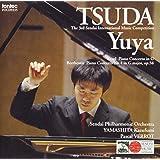第3回仙台国際音楽コンクール 優勝者CD ピアノ部門第1位 津田裕也