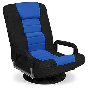 Multipurpose 360° Swivel Gaming Chair Floor