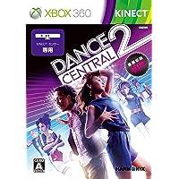 Dance Central 2[Import Japonais]
