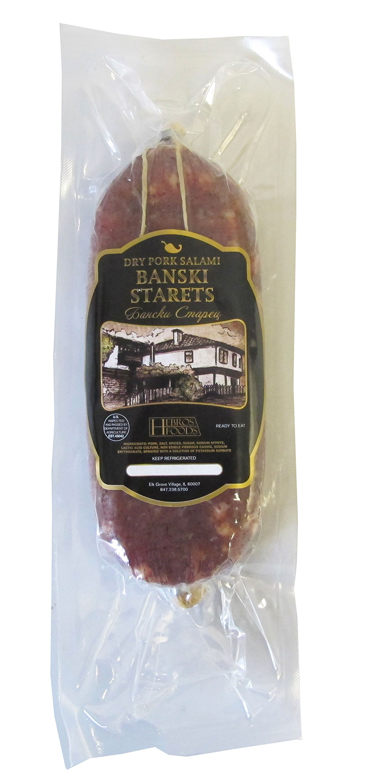 DRY CURED PORK SALAMI (BANSKI STARETS) - 2 PC - EACH PIECE B/N 0.68-0.78 LB by Hebros Foods