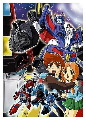 戦え!超ロボット生命体 トランスフォーマーV DVD-BOX 1