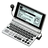 SHARP Papyrus Electronic Dictionary PW-AM700-S Silver (Japan Import)
