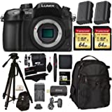 "Panasonic LUMIX DMC-GH4KBODY 16.05MP Digital Single Lens Mirrorless Camera with 4K Cinematic Video (Body) + 2x Transcend 64GB U3 + 72"" Polaroid Tripod + 2 Batteries + Large Backpack + Charger"