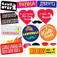 Discount Retail Party Photo Booth Props DIY Kit