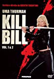 Kill Bill volume 1&2 (3 DVD)