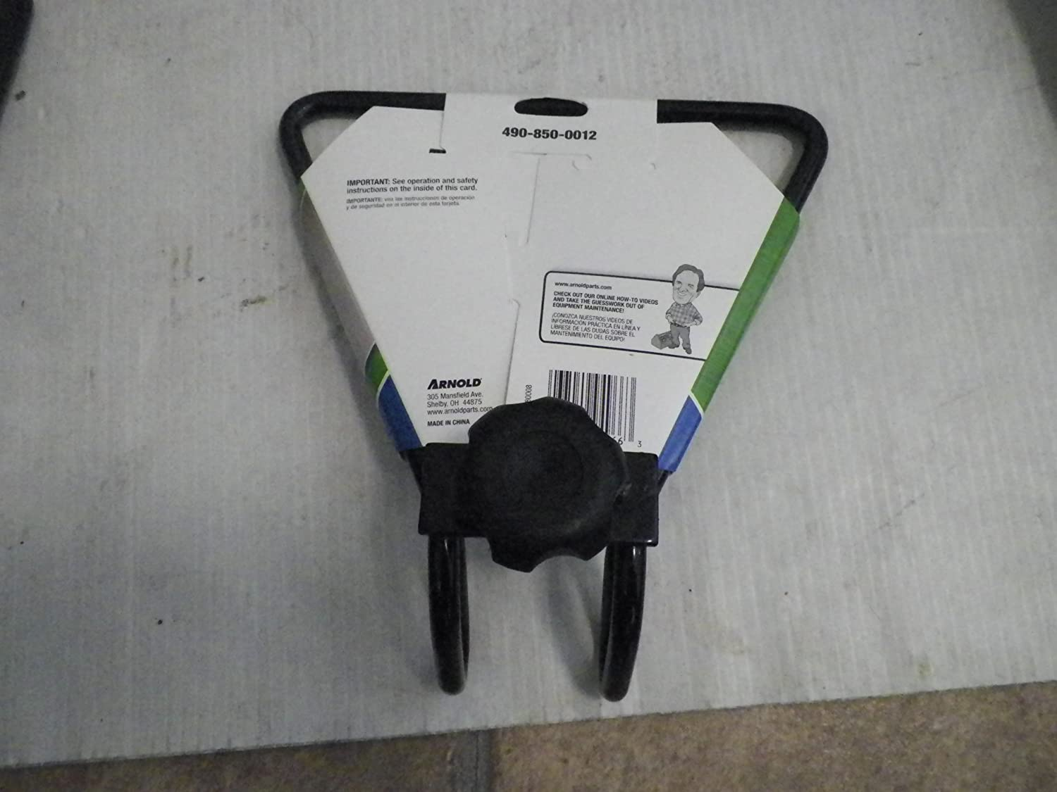 Amazon.com : Arnold Walk Behind Mower Stand Item#377746 Model#490-850-0012 UPC#037049949663 : Garden & Outdoor