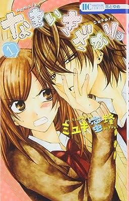 anime romance comedy list 2017.html