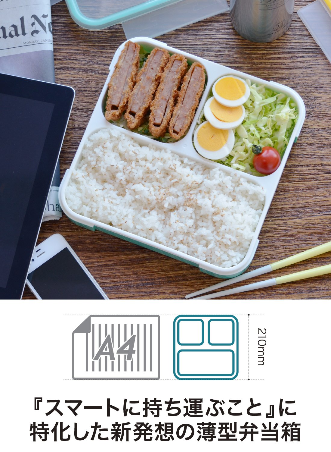 Amazon.com: FOODMAN Thin lunch box 800ml(Japan import) by CB JAPAN ...