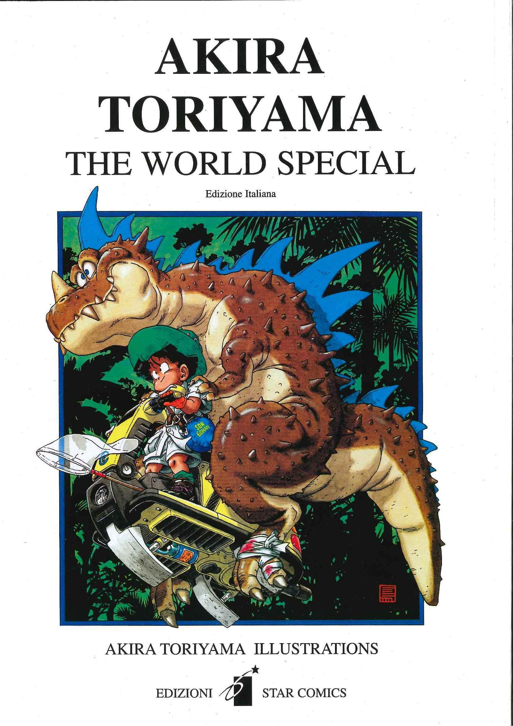 Akira Toriyama the world special: Amazon.co.uk: Akira Toriyama:  9788822601476: Books