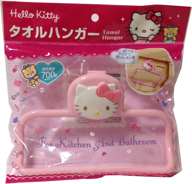 Sanrio Hello Kitty Bath Shower Cap with Ribbon Rose Kitty