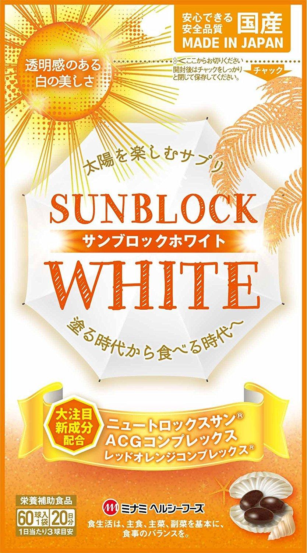 【4個セット】サンブロックホワイト 60球入 B06Y5J9PCZ