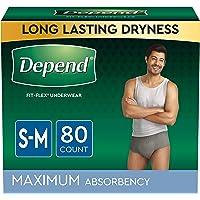Depend FIT-Flex Incontinence Underwear Men, Maximum Absorbency, Grey, Small/Medium, 80 Count