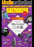 SALTWATER(ソルトウォーター) 2019年1月号 (2018-11-28) [雑誌]