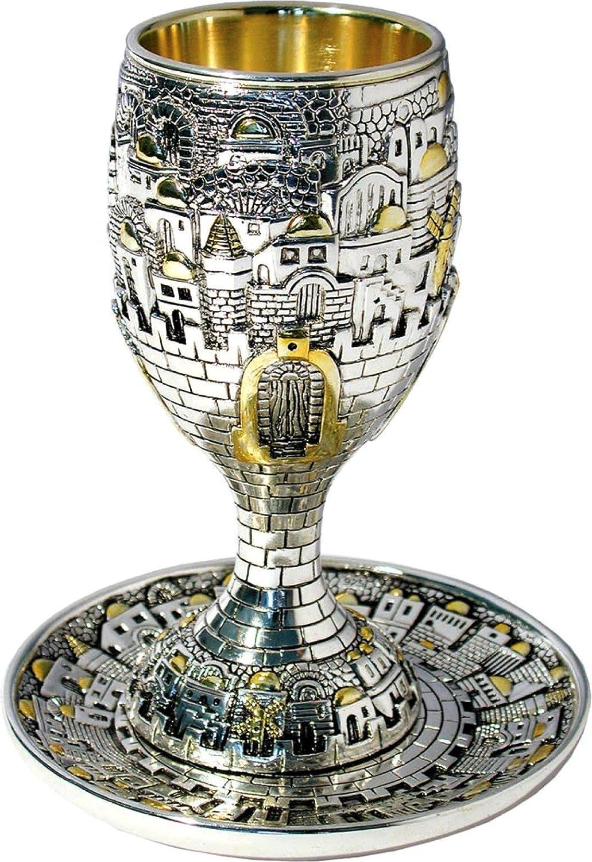 Pewter Kiddush Cup Wine Goblet with Saucer for Shabbat and Holidays Jerusalem Design