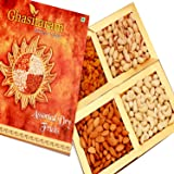 Ghasitaram Gifts Golden Dryfruit Box 400 Gms