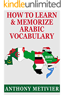 Collins arabic phrasebook and dictionary gem edition collins gem how to learn and memorize arabic vocabulary using a memory palace specifically designed fandeluxe Image collections