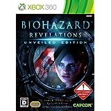 バイオハザード リベレーションズ アンベールド エディション - Xbox360