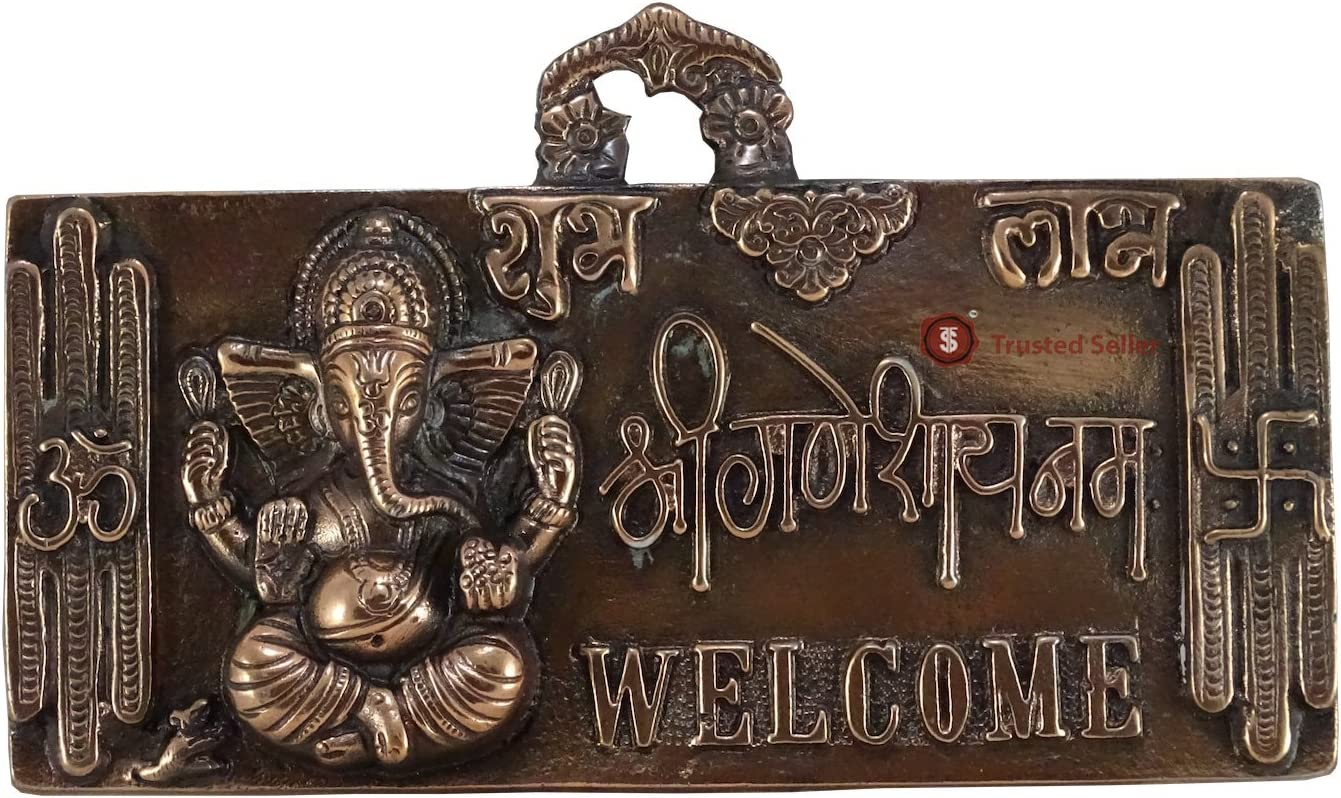 TRUSTED SELLER 9.5 Long Welcome Ganesh Ganesha Statue Handmade Metal Copper Plated Home Wall Hanging Decor