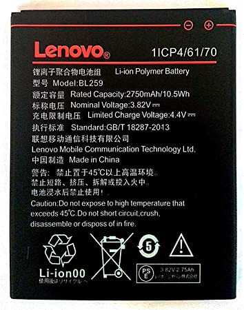 MindGrabber Battery for Lenovo BL 259 BL 259 Lenovo Vibe K5, K5 Plus