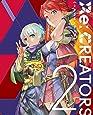 Re:CREATORS 2(完全生産限定版) [Blu-ray]
