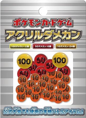 Japanese Pokemon XY Damage Counter Pack: Amazon.es: Juguetes y juegos