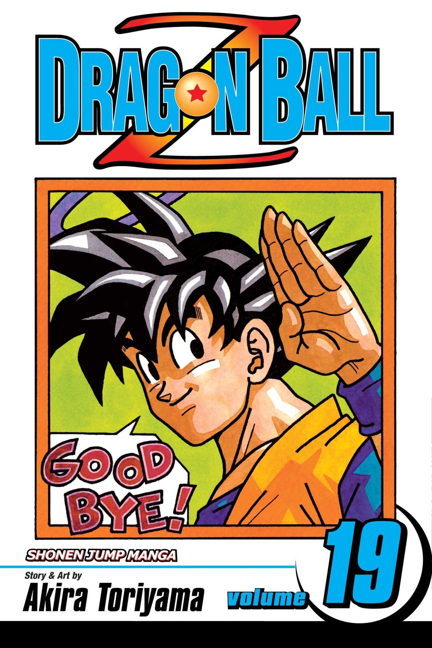 Amazon Com Dragon Ball Z Vol 19 19 9781591167518 Toriyama Akira Toriyama Akira Books