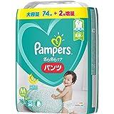 【パンツ Mサイズ】パンパース オムツさらさらケア (6~11kg)76枚 【Amazon限定品】