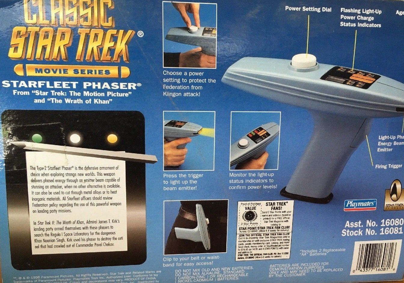 Star Trek Classic Movie Series Starfleet Phaser