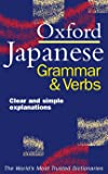 Oxford Japanese Grammar And Verbs (Dictionary)