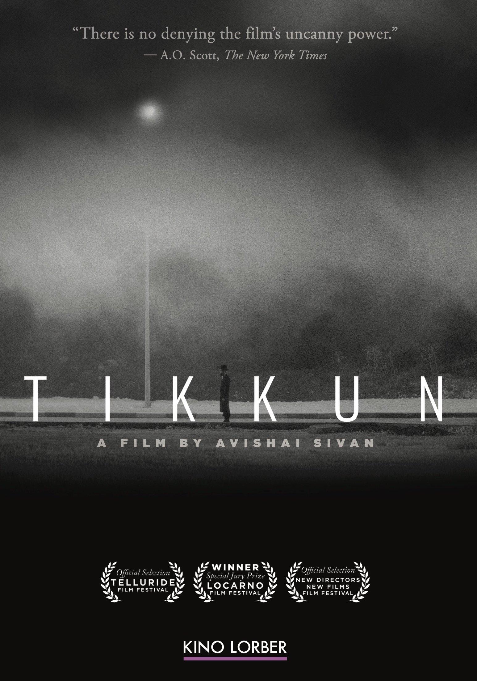 DVD : Khalifa Natour - Tikkun (Subtitled)