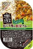 大塚食品 CalDELI(かるデリ) 彩り4種の根菜カレー 200g 12個