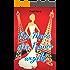 Der Mann, der Frauen anzieht. Heiterer Liebesroman aus der Welt der Mode: Paris - Models - Herzensbrecher (BANDIER Familiensaga 1)